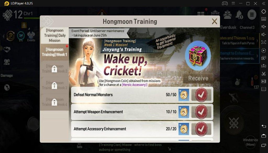 Blade Soul Revolution Tips for Beginners6