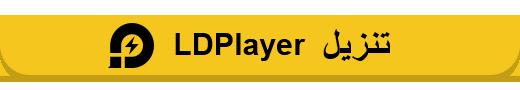 دليل إعادة التدوير للعبة ONE PIECE Bounty Rush