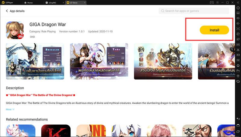 Search GIGA Dragon War