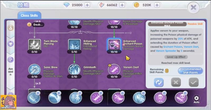 Ragnarok X Next Generation Thief Spammer Skills 1