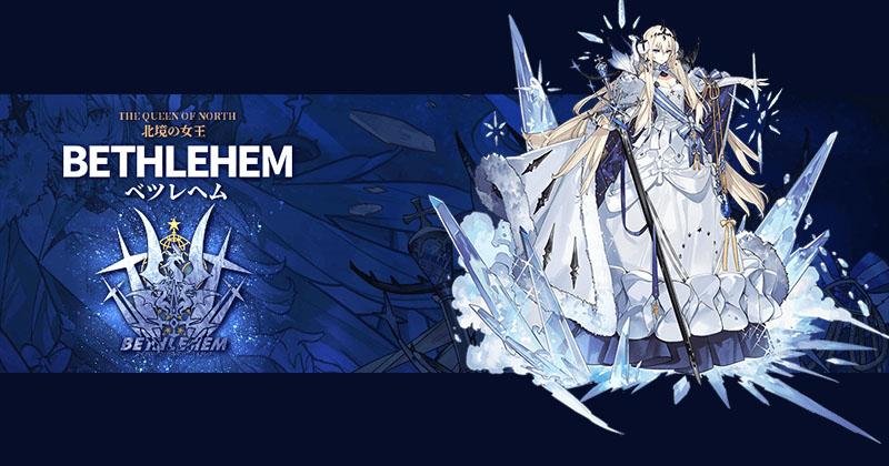 Alchemy Stars tier list Best Characters 2021 update