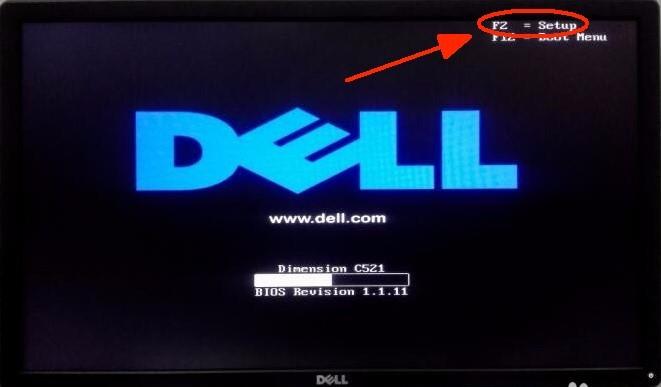 Aktifkan Teknologi Virtualisasi (VT) di desktop dan laptop Dell