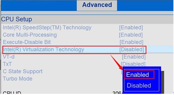 Aktifkan Teknologi Virtualisasi (VT) di desktop dan laptop Lenovo