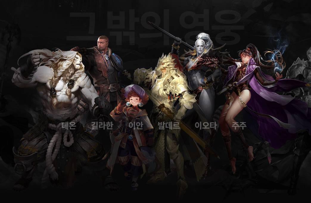 세븐나이츠2... 게임 정보 및 영웅 소개