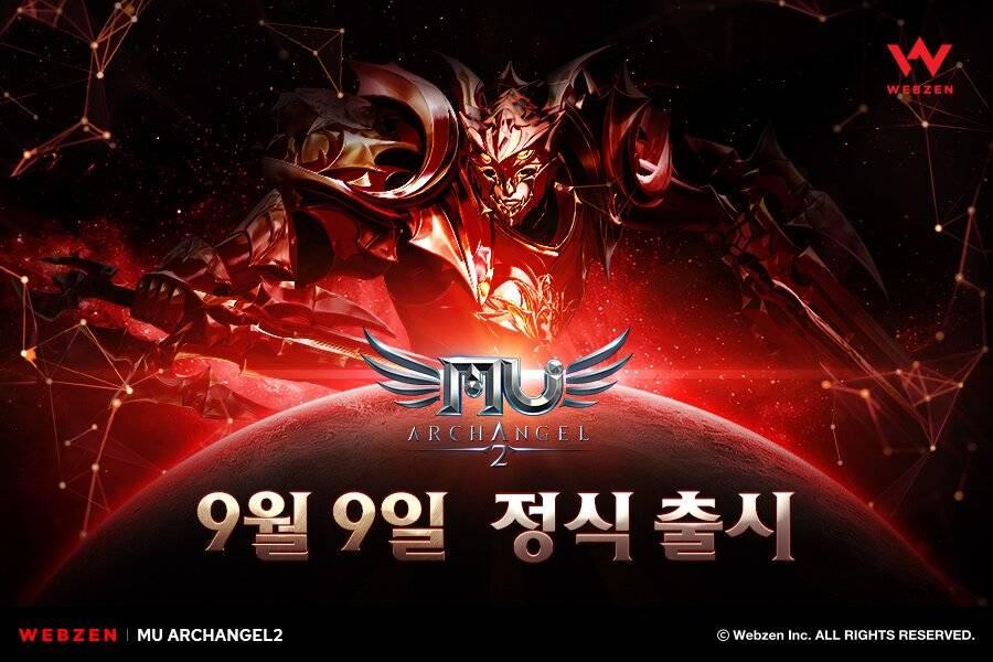 웹젠, 집단 육성 MMORPG '뮤 아크엔젤2' 9월 9일 출시