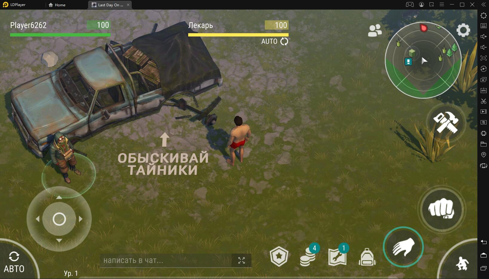 Играть в Last Day on Earth: Survival бесплатно на пк