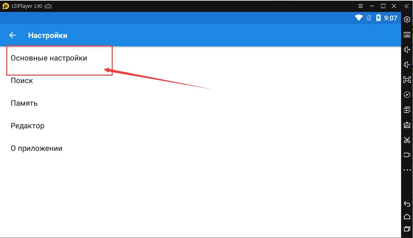 Как исправить ошибкуFailure to initialize?