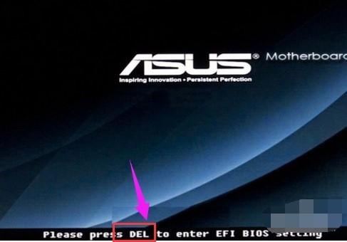 วิธีการตั้งค่า BIOS ของเปิด VT สำหรับคอมพิวเตอร์ Asus และโน๊ตบุ๊ค Asus
