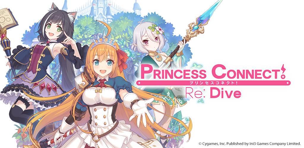 Princess Connect! Re: Dive เซิร์ฟไทย เปิดลงทะเบียนล่วงหน้าแล้ว