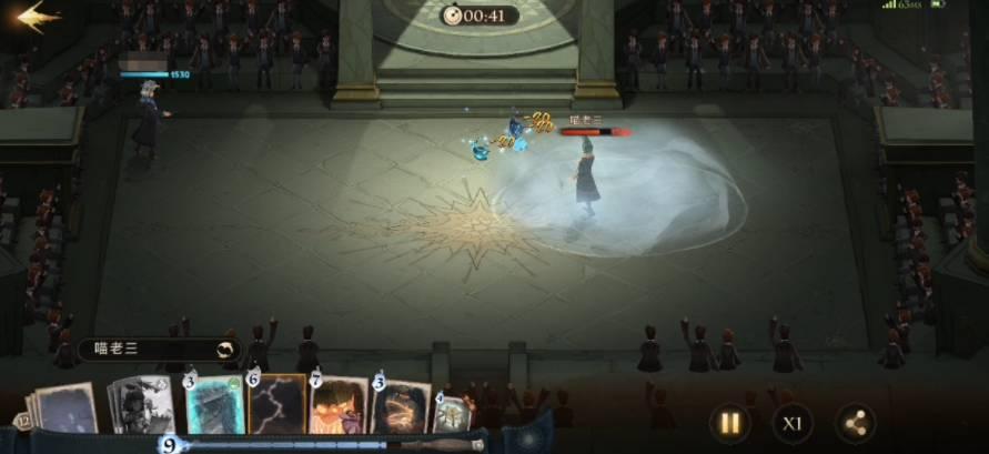 【攻略】《哈利波特:魔法覺醒》卡組攻略:不華麗但實用的普攻流