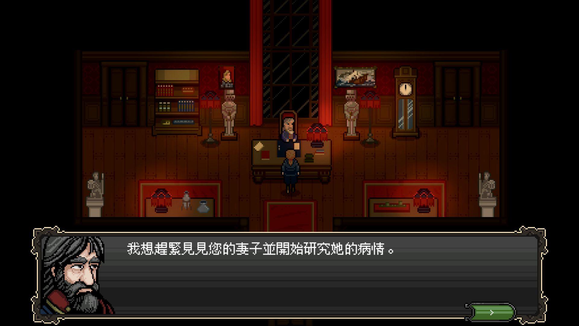 恐怖生存解謎遊戲《 哀歌 (Lamentum)》8 月 31 日發售日正式公佈