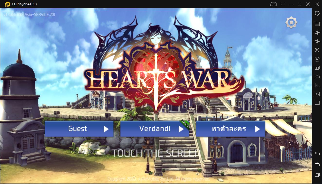 วิธีแก้ปัญหาเล่นเกม HeartsWar เกิดผิดพลา...