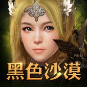 黑色沙漠 MOBILE on pc