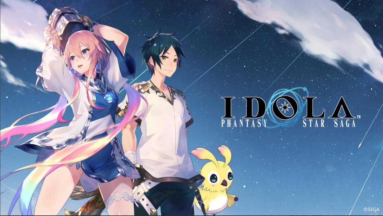 วิธีเล่น Idola Phantasy Star Saga บน PC