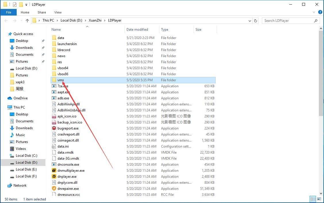 Ouvrir le Fichier VMS
